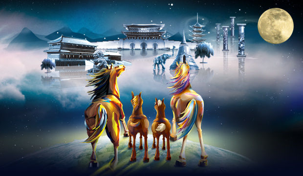 Chinese New Year Lunar New Year Horse